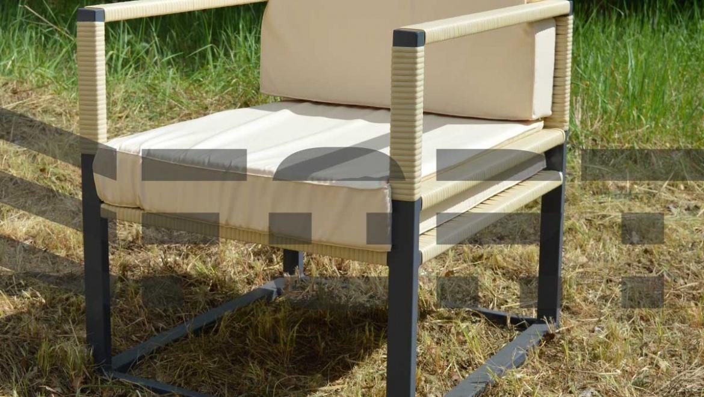 Кресло садовое FORT Cube